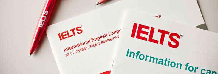 August 12th IELTS Results Announced!